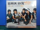 Mayday 五月天 Just My Pride 知足 1st EXPO 2005 in Taipei 101 Ver Taiwan 2-CD+DVD