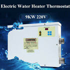 9KW 220V Digital Swimming Pool  SPA Hot Tub Electric Water Heater Thermostat