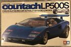 Vintage 1/12 Tamiya Lamborghini Countach LP500S RC Car MIB
