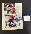 Patrick Roy Cards, Rookie Cards and Autographed Memorabilia Guide 32