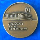 Israel Official State Medal The Knesset 1971 Bronze 45mm UNC