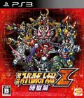 The 3rd Super Robot Wars Z Taisen Time Prison PplayStation PS 3 Japan