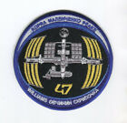 NASA Expedition 47 International Space Station Patch