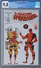 Ultimate Guide to Deadpool Collectibles 10