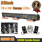 44 Inch Dual Row Osram Led Offroad Light Bar Combo 45 36 30 28 20 15 In Fog Lamp