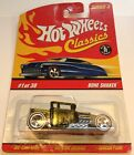 Hot Wheels Classics and Since 68 Bone Shaker Lot x4 all different colors