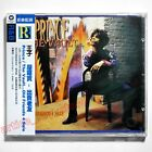 Prince The Vault Old Friends 4 Sale Taiwan CD OBI Best Hits 1999 NEW