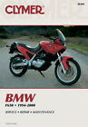 Clymer Repair Manual BMW F650 94-00 M309 70-0309 27-M309 274001