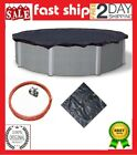 Dirt Defender 8 Year 12 18 Ft Foot Round Above Ground Winter Swimming Pool Cover
