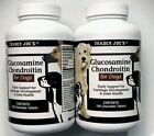 2 Pk Trader Joes Glucosamine Chondroitin for Dogs 200 Chewable Tablets exp 2021