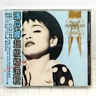 Madonna The Immaculate Collection Taiwan Video CD VCD OBI 1990 NEW