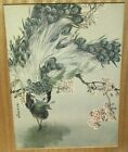 CHINESE PEACOCK BIRD AND FLORAL OLD COLORED LITHOGRAPH