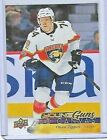 2017-18 Upper Deck Young Guns Guide and Gallery 59