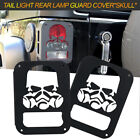 Rear Tail Light Guard Cover Protect Shade Skull For 07-18 Jeep Wrangler TJ YJ