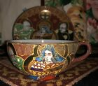 ANTIQUE HAND PAINTED MULTI COLOR TEA CUP AND SAUCER MORIAGE JAPAN.