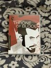 Throne of Blood The Criterion Collection Blu Ray