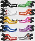 147  Brake Clutch Levers for Bimota DB5S DB6R TESI 3D 2008