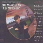 So I Married an Axe Murderer Soundtrack (CD) - **DISC ONLY**