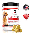 Dog Treats Vitamin C E Glucosamine Turmeric Hip Joint Arthritis Pain Relief 120c