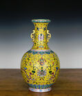 Superb Chinese Qing Jiaqing MK Enamel Floral Yellow Glazed Ground Porcelain Vase