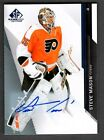 2014-15 SP Game Used Hockey Cards 10