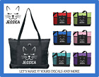 KITTY CAT FACE PERSONALIZED NAME CUSTOM TOTE PURSE SCHOOL GYM TRAVEL BAG ZIPS