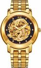 BOS Mens Dragon Collection Luxury Automatic Mechanical Bracelet