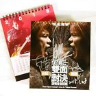 Autographed Wu Bai & China Blue Two Face Concert Live Taiwan 4 CD BOX Calendar