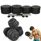 New Weight Dumbbell Set 66 LB Adjustable Cap Gym Barbell Plates Body Workout USA
