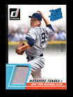 Topps Announces Plans for First Masahiro Tanaka Yankees Cards 17