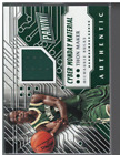 2017 Panini Cyber Monday Trading Cards 21