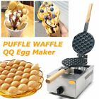 Stainless Steel Fuel Gas Nonstick Egg Bubble Cake Oven Waffle Maker Machine US