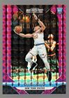 Top New York Knicks Rookie Cards of All-Time 55
