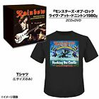 RAINBOW-MONSTERS OF ROCK: LIVE AT DONINGTON 1980-JAPAN 2CD+DVD+T-shirt (L size)