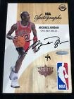 2018 Upper Deck Authenticated NBA Supreme Hard Court Basketball 44