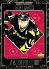 Ron Francis Cards, Rookie Card and Autographed Memorabilia Guide 12