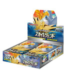 Pokemon Card Game Sun & Moon Sky Legend Booster Box JAPAN OFFICIAL IMPORT