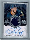 2013-14 Upper Deck The Cup Hockey Cards 11