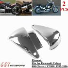 ABS Battery side Fairing Cover For Kawasaki Vulcan 800 Classic / VN800 1995-2006