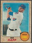2017 Topps Heritage High Number Baseball Variations Guide 8