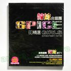 Spice Girls Greatest Hits Taiwan CD DVD BOX Best Of Headlines Voodoo 2008 NEW
