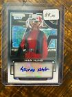 2018 Topps Star Wars Galactic Files Trading Cards 12