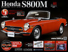 [MODEL] Weekly Honda S800M #1 Hachette 1/6 1:6 scale S800 S AS800 AS800E diecast