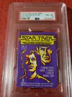1979 Topps Star Trek: The Motion Picture Trading Cards 22