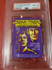 1979 Topps Star Trek: The Motion Picture Trading Cards 29