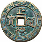 Old Chinese Bronze Dynasty Palace Coin Diameter 487mm 1917 22mm Thick