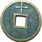 Chinese Bronze Dynasty Commemorative Coin Diameter 444mm 1748 22mm Thick