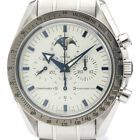 Polished OMEGA Speedmaster Professional Moon Phase Mens Watch 3575.30 BF509813