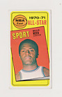 Willis Reed Rookie Card Guide and Checklist 7