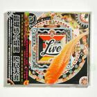 Live The Distance To Here Taiwan CD OBI Distance Sparkle Meltdown 2002 NEW